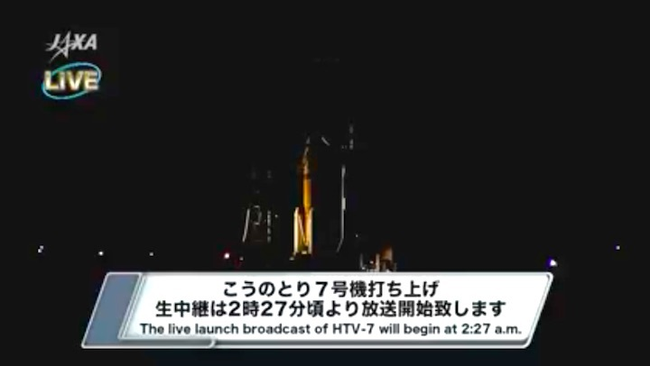 2018-htv7launch-g