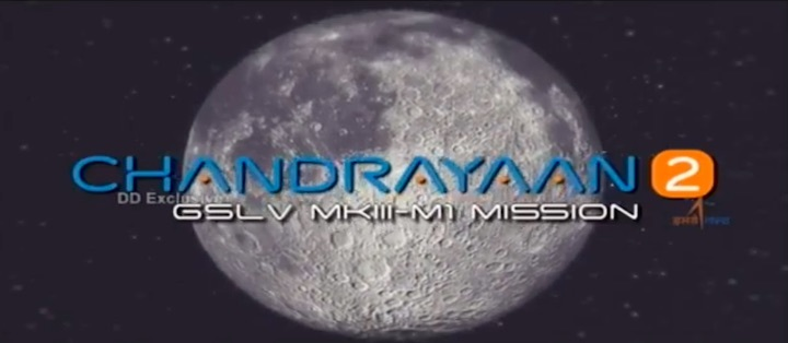 2019-chandrayaan2-launch-g