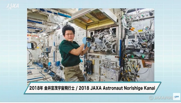 2019-jaxa-htv8-launch-bg
