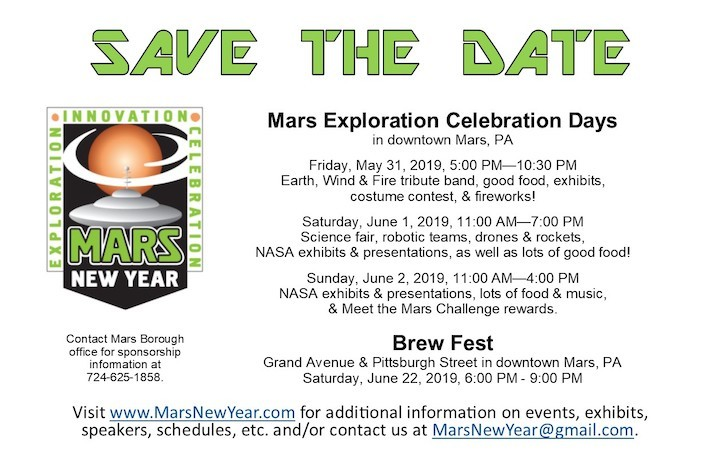 2019-mny-brewfest-save-the-date-half-page