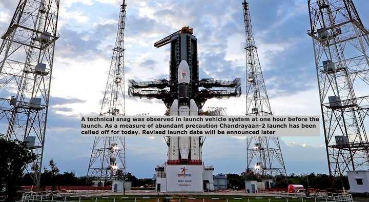 chandraayan2-launch-1