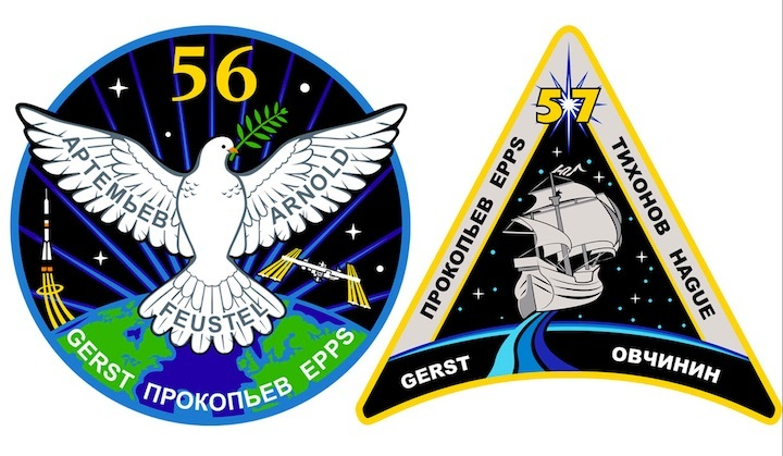 gerstmissionpatch