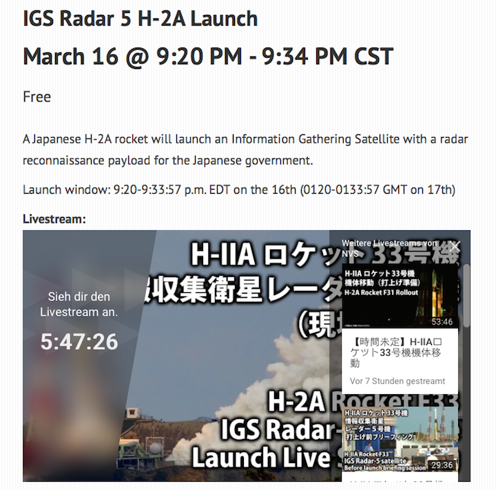 h2a-igs-radar-launch-a