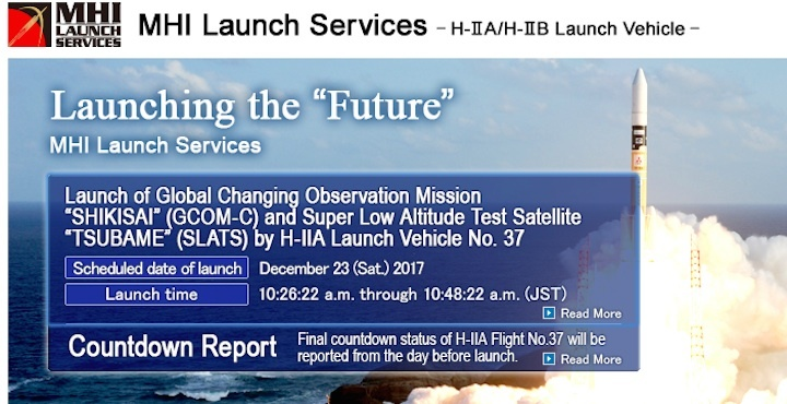 hiia-launch