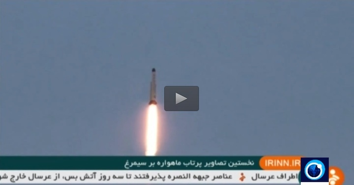 iran-rocket-launch-2017