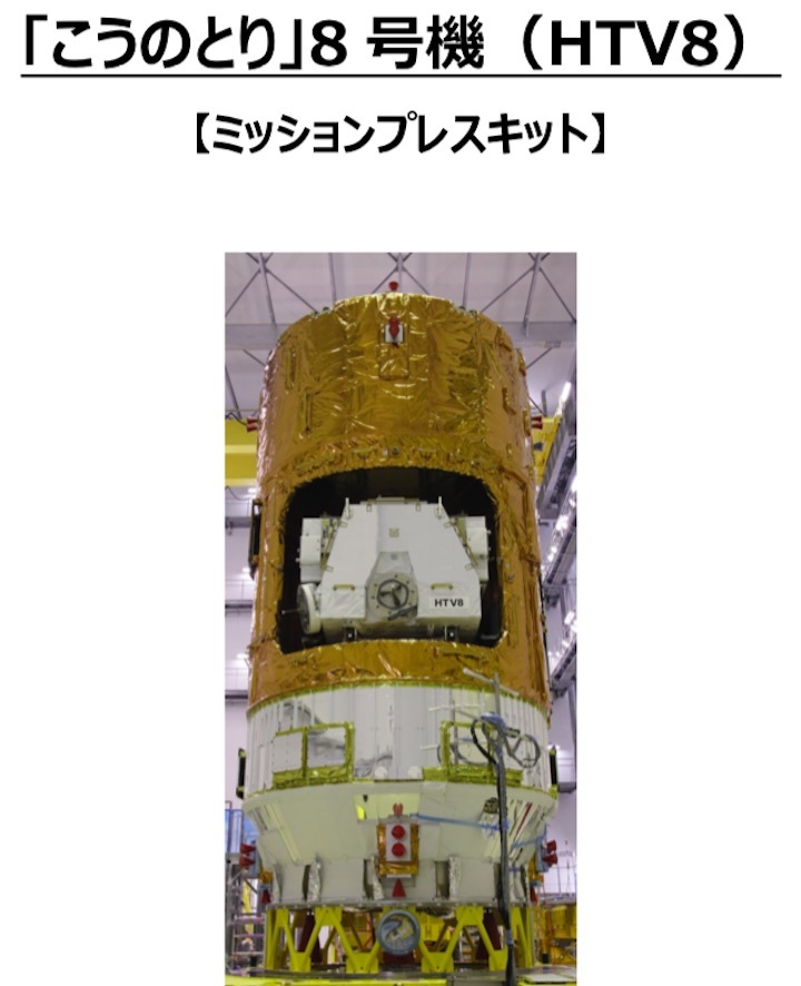 jaxa-htv8-launch-aa