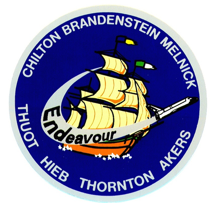 sts-49-patch